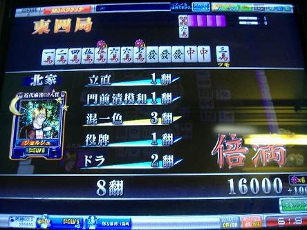 DSCF8720-s.jpg