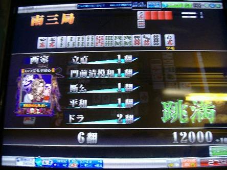 DSCF8757-s.jpg