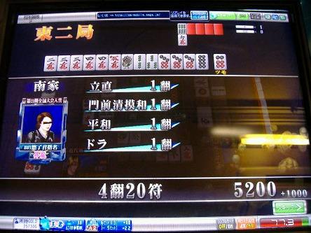 DSCF8766-s.jpg