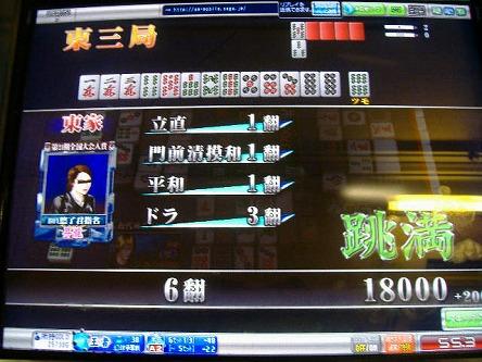 DSCF8769-s.jpg