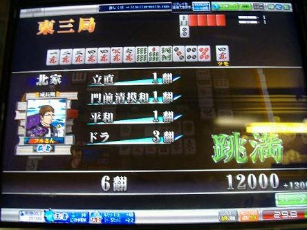 DSCF8770-s.jpg