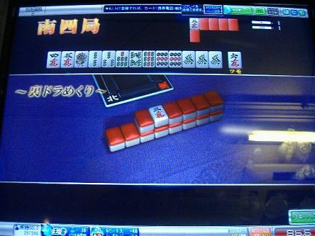 DSCF8779-s.jpg