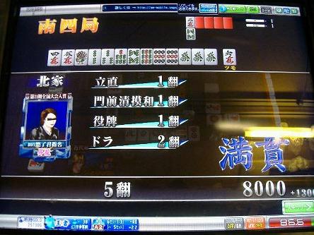 DSCF8780-s.jpg