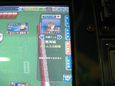 DSCF8793-s.jpg