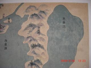 住吉神社周辺の昔2