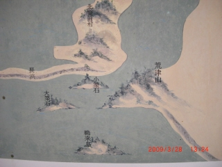 住吉神社周辺の昔3
