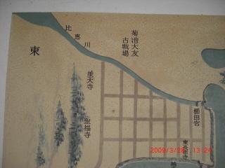 住吉神社周辺の昔5