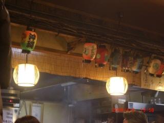 松高2 焼き鳥