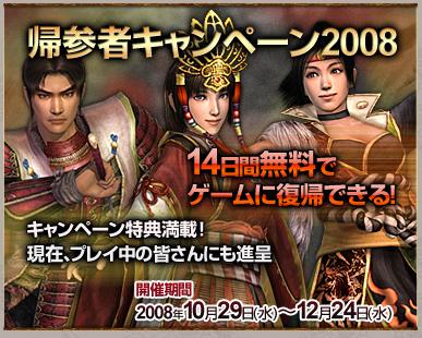 20081022_2.jpg