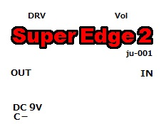 SuperEdge2_ロゴ