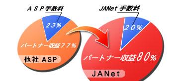 index_image5.jpg