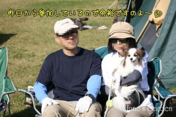 20081012_99_17.jpg