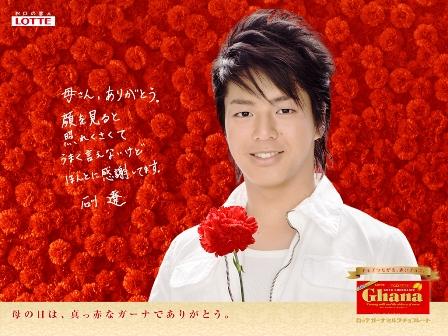 wall_ishikawa_1024_768.jpg