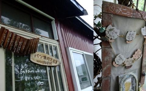 2011年7月北海道帰省