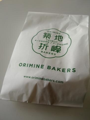 築地 折峰ORIMINE BAKERS