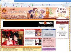 チビジャパンサイトキャプチャー