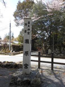 DSCN5359-1瀧原宮_convert_20120404222829
