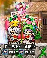 姫ちゃとw336