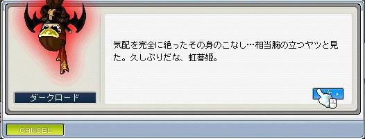 da-kuro-do.jpg
