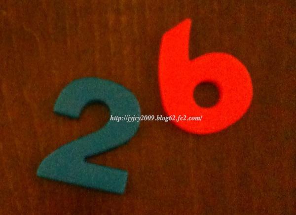 birthday-2-1.jpg