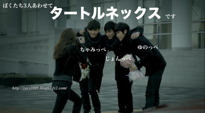 n-tvxq-0314bug-64lo-1-1.png