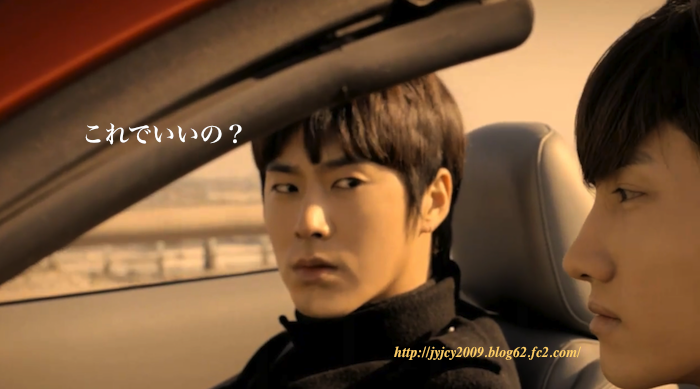 n-tvxq-0314bug-67lo-3-1.png