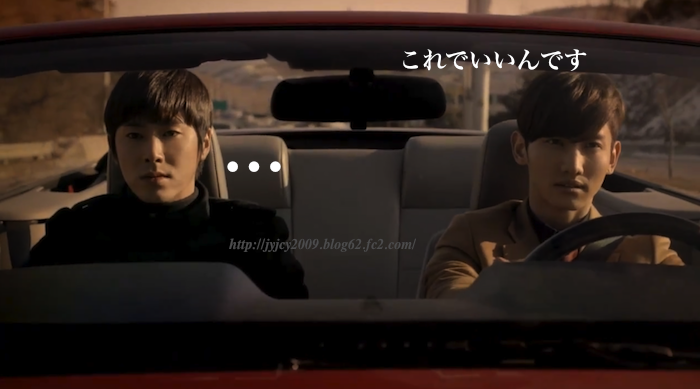 n-tvxq-0314bug-67lo-5-1.png