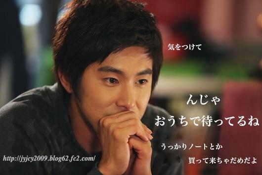 yn-drama123-3.jpg