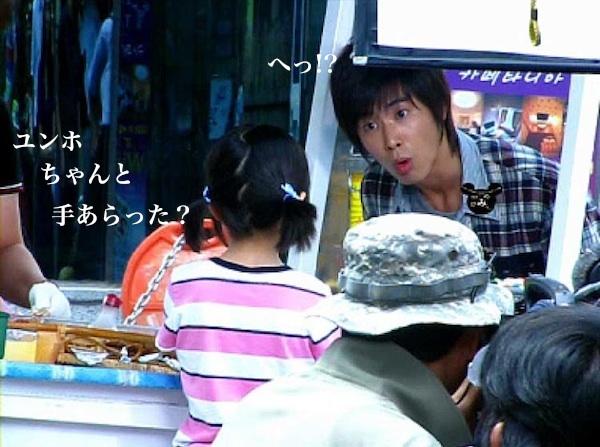 yn-drama836-2.jpg