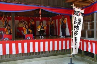 太田若宮八幡宮例大祭09-05-10(4)太田地囃子
