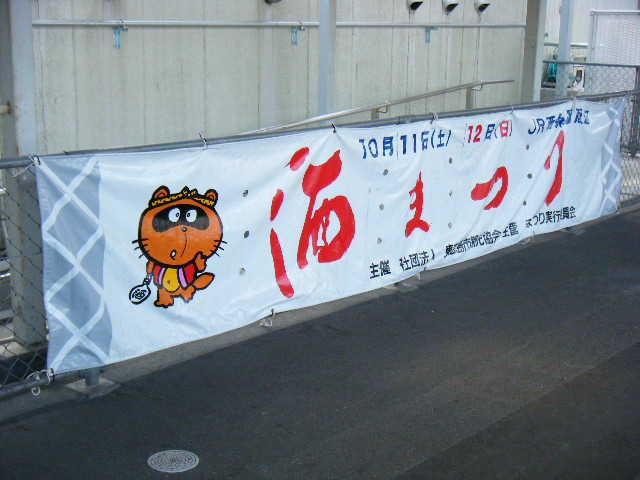 20081011_DSCF_0006.jpg