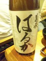 20110918_SBSH_0012.jpg