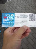 20110919_SBSH_0001.jpg