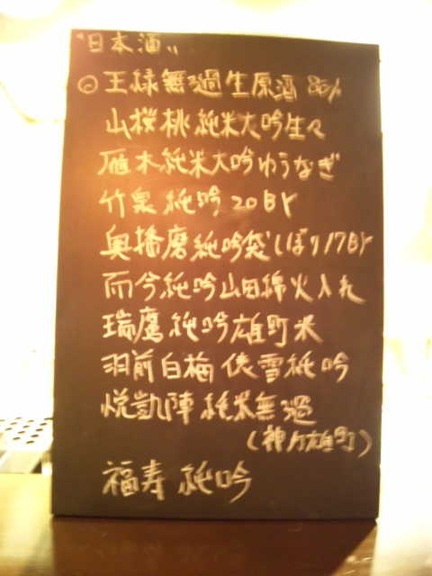 20110928_SBSH_0004.jpg