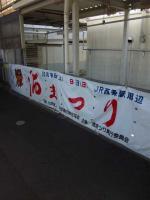 20111008_SBSH_0004.jpg