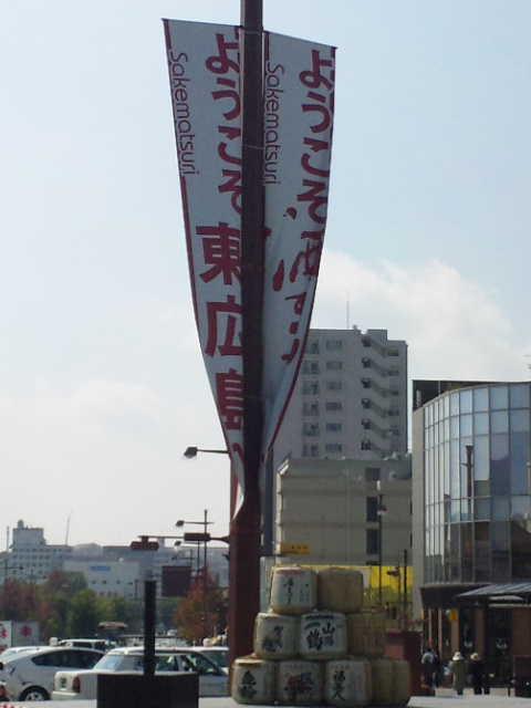 20111008_SBSH_0008.jpg