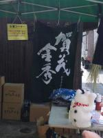 20111008_SBSH_0026.jpg