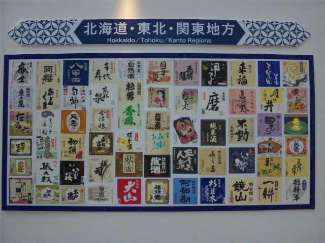 20111008_SBSH_0032.jpg