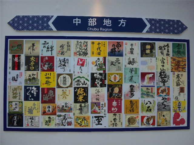 20111008_SBSH_0033.jpg
