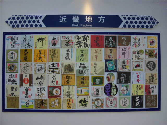 20111008_SBSH_0034.jpg