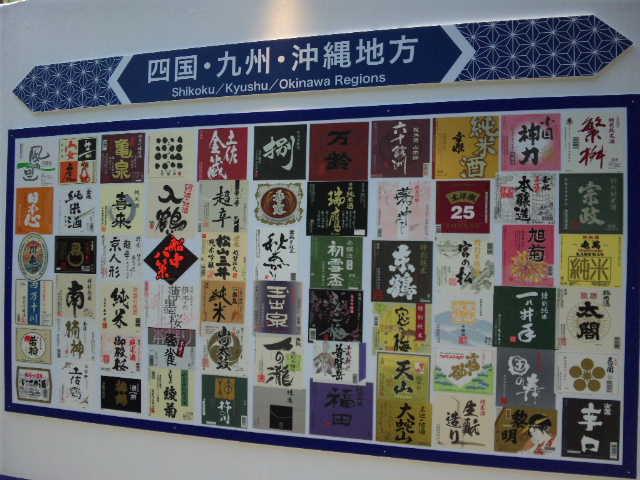 20111008_SBSH_0036.jpg