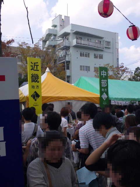 20111008_SBSH_0041_2.jpg