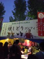 20111008_SBSH_0044_2.jpg