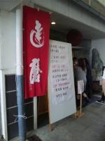 20111009_SBSH_0011.jpg
