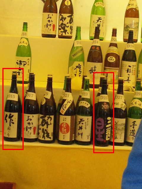 20111009_SBSH_0031_2.jpg
