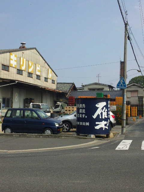 20111010_SBSH_0005.jpg