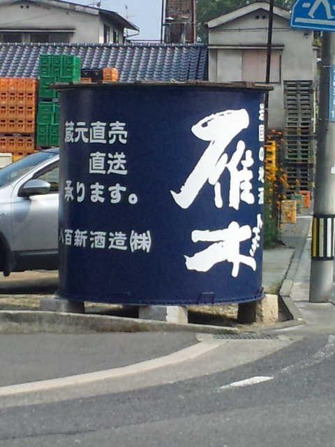 20111010_SBSH_0007.jpg