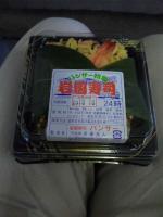 20111010_SBSH_0038.jpg