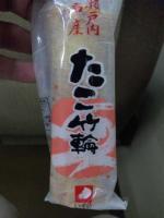 20111010_SBSH_0049.jpg