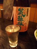 20111011_SBSH_0010.jpg
